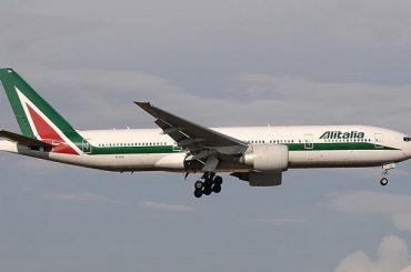 EU, Italian regulators greenlight new carrier ITA